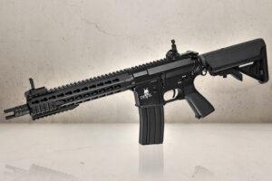 """Devil M15 Keymod 10"""" Carbine - M125-0"""