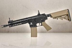 """Devil M15 CQB 7"""" Tan Metal - M125-0"""