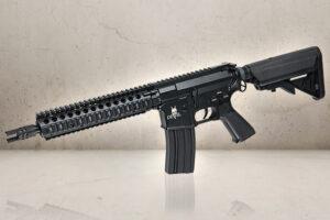 """Devil M15 Carbine 9.5"""" - M125-0"""