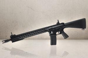 """Devil M15 Keymod 14.5"""" SPR - M130-0"""