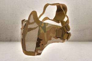 ASG Mesh Mask 3.0 - Multicam-0