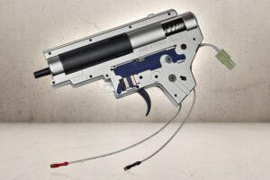 Ultimate Gearbox V2 til M4/SR16-0