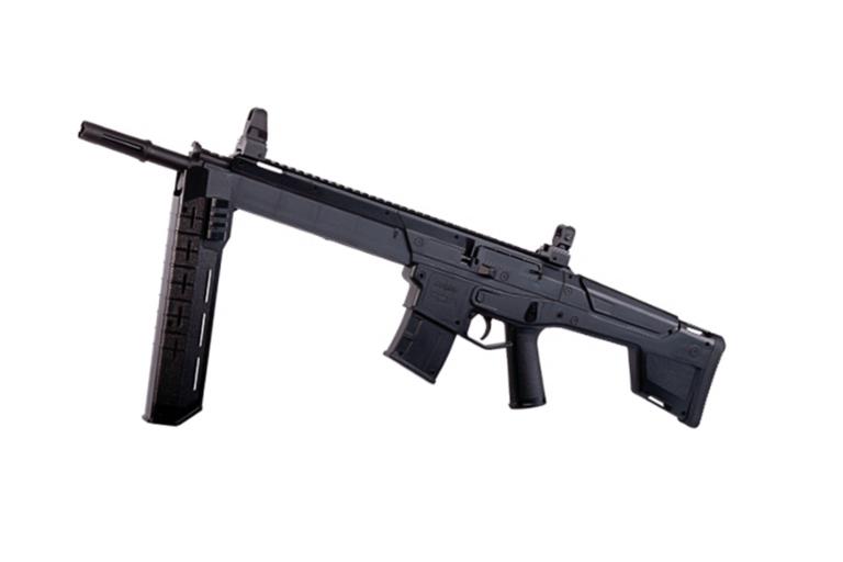 Bushmaster ACR 4.5mm-38156