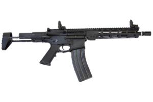 Adaptive Armament PDW-0