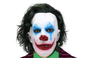 Billede af Halloween masken