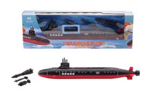 Billede af ubåden